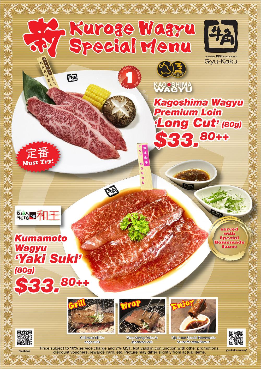 Promo_Kuroge_Wagyu_Special_Menu.jpg