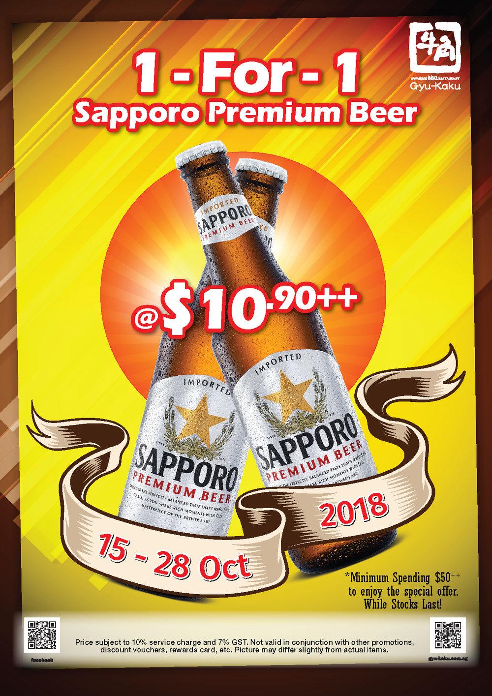 Promo_Sapporo_1for1-01.jpg