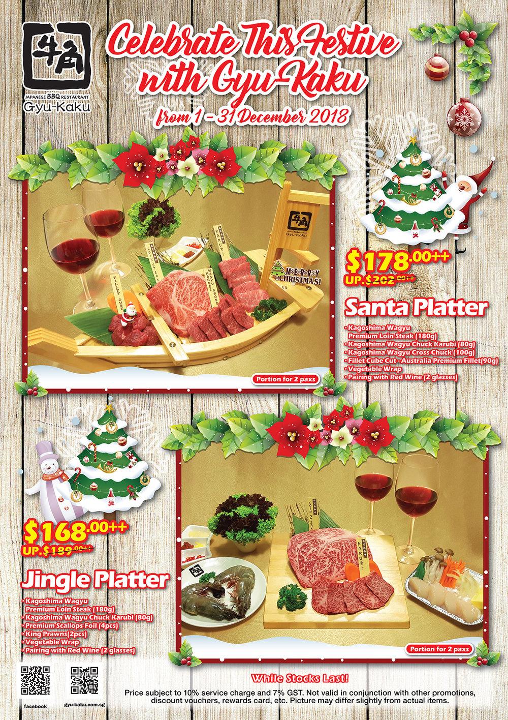 Promo_Christmas_Platter.jpg