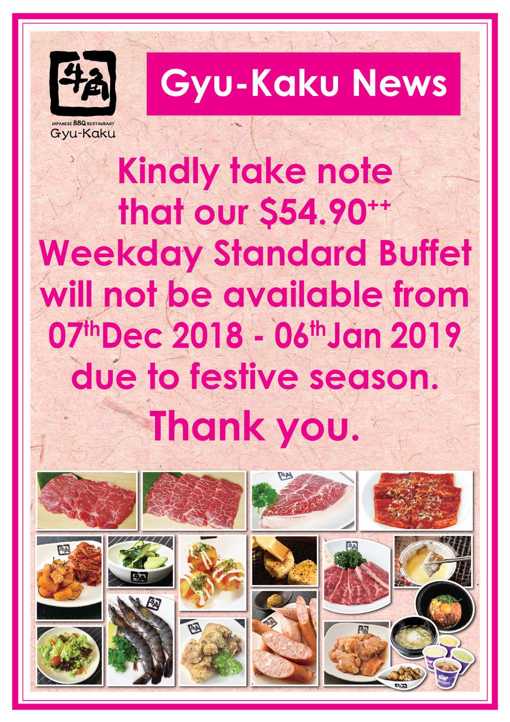 Notice_Festive_Dinner_Spec-01.jpg