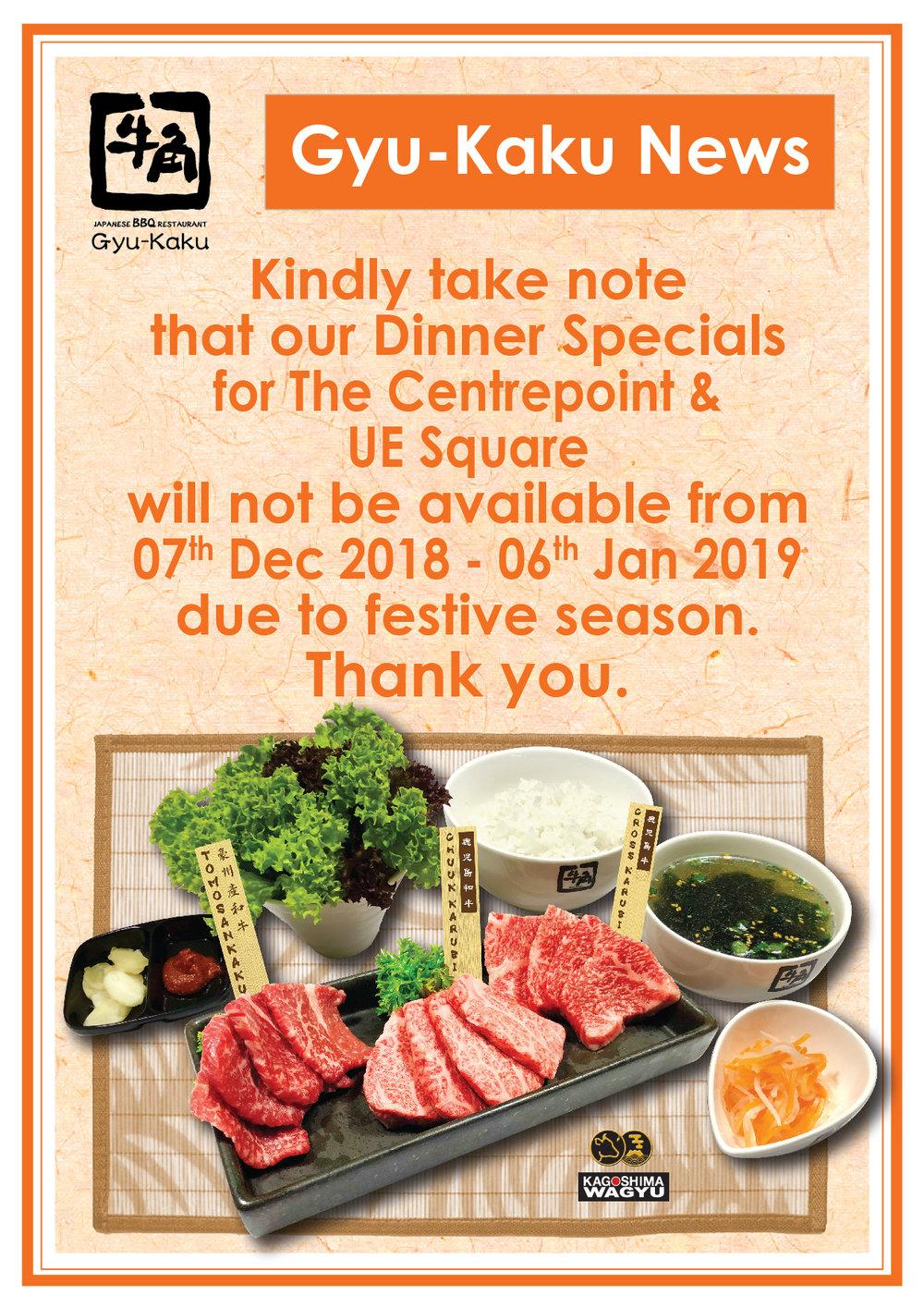 Notice_Festive_Dinner_Spec-02.jpg