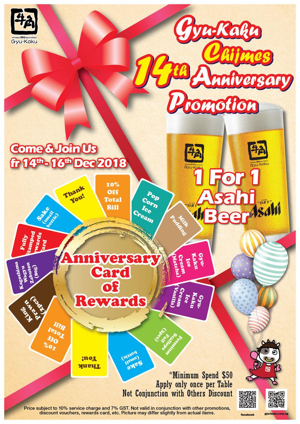 Promo_Anniversary_CH_A4-01.jpg
