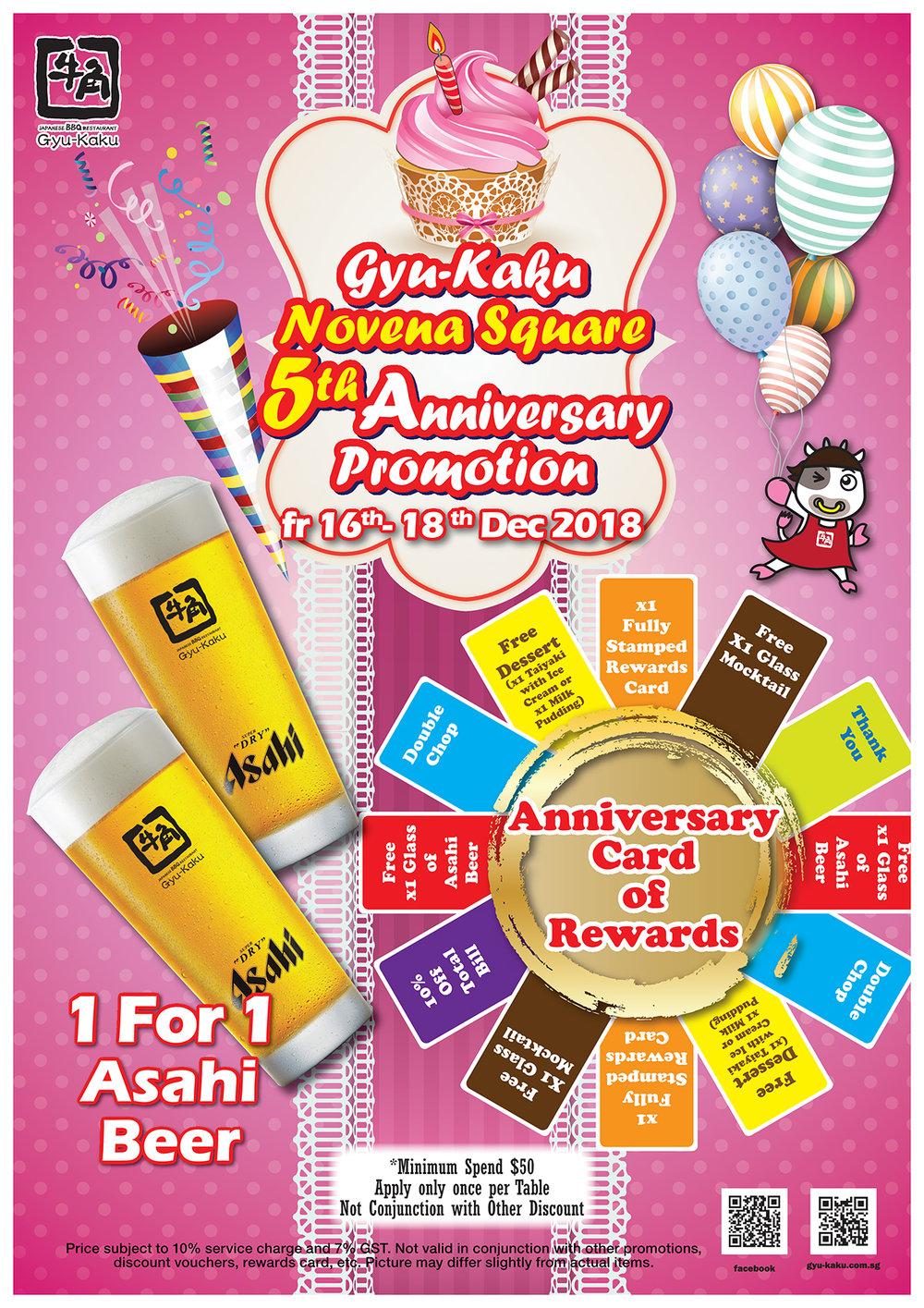 Promo_Anniversary_NS_A4.jpg