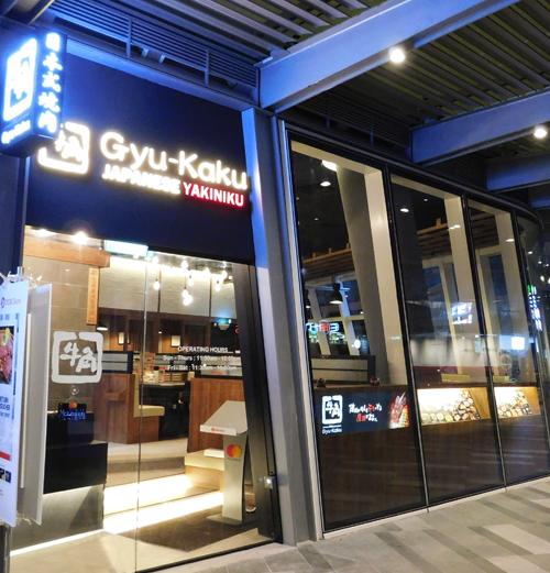 TSV_Shopfront.png
