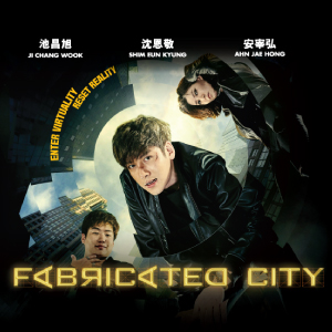 Fabricated City Movie Premiere in Malaysia