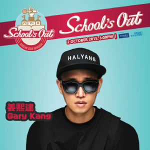 School's Out Gary Meet & Greet in Singapore
