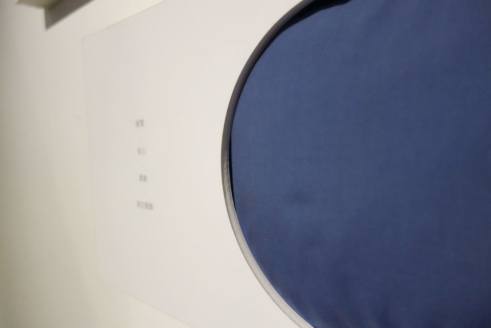 Thursday Cozy corner at my bed 香氣轉化的關鍵字: 被窩 / 安心 / 柔軟 /深沈睡眠