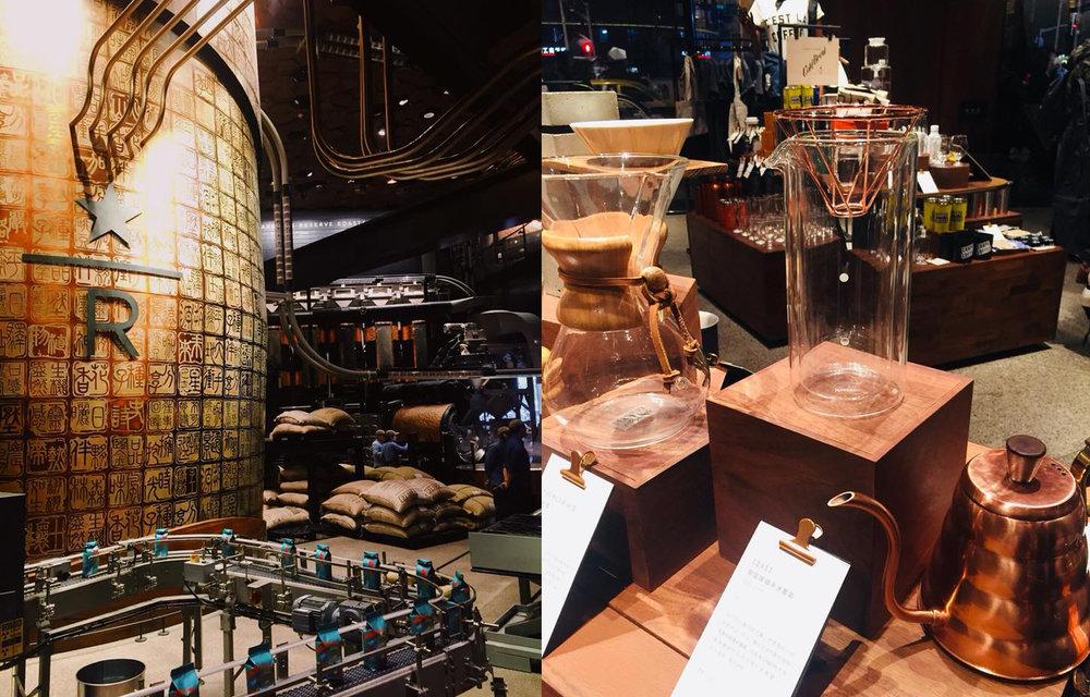 TOAST H.A.N.D 紅銅壺在上海星巴克旗艦店Starbucks Reserve Roastery的呈現,與其他知名咖啡器具品牌並列。