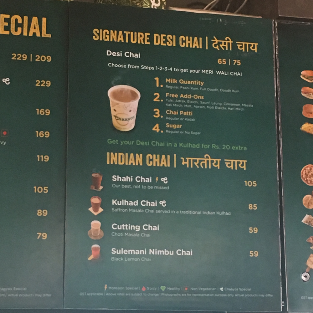 chai sign.png