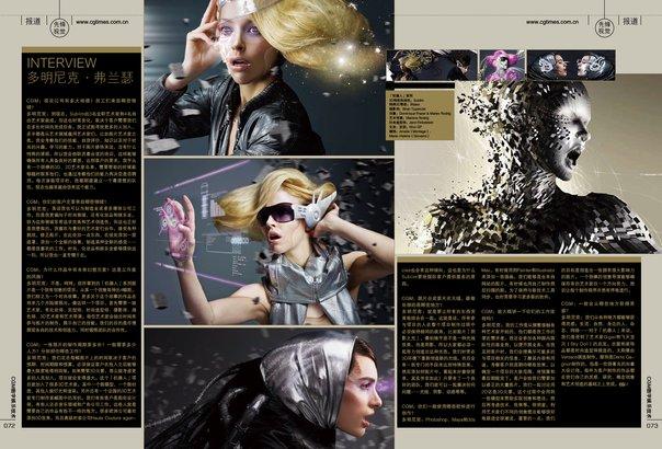 CG Magazine of China.jpg