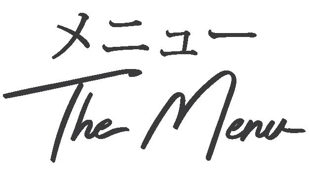 TheMenu-13.png