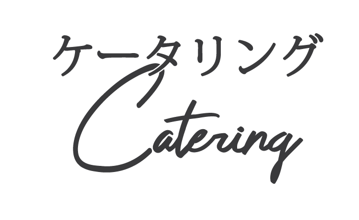 Catering-02.png