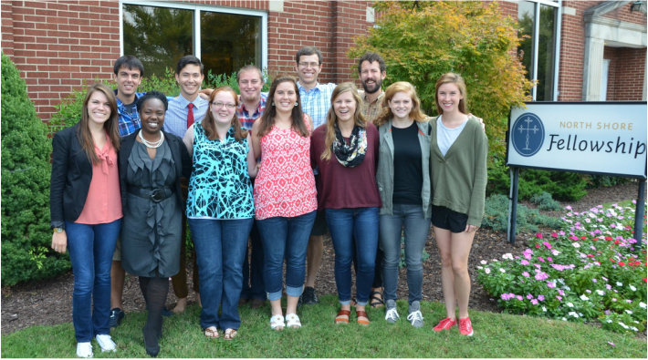 2015-16 Fellows Class