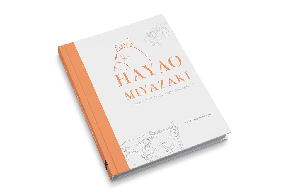 Miyazaki-book1.png