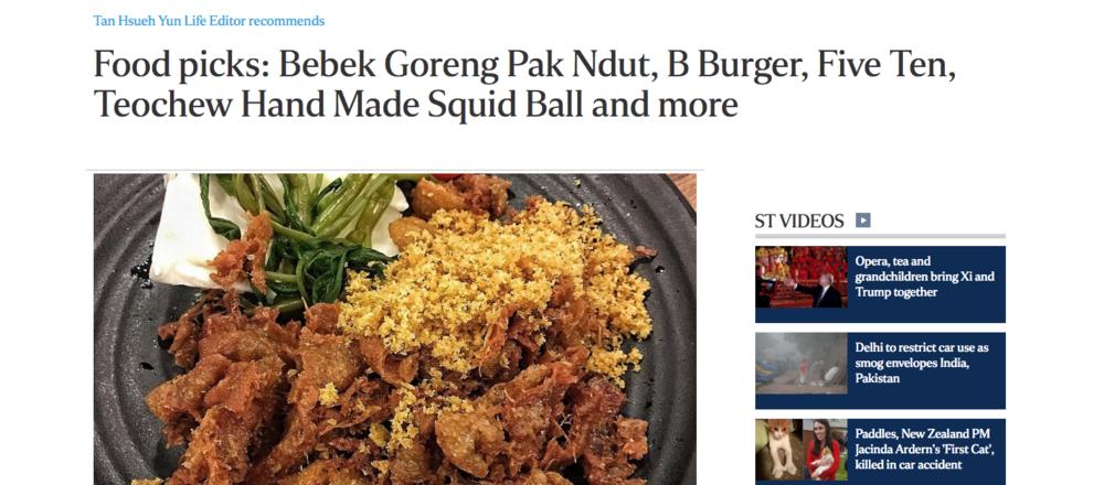 Straits Times 2017