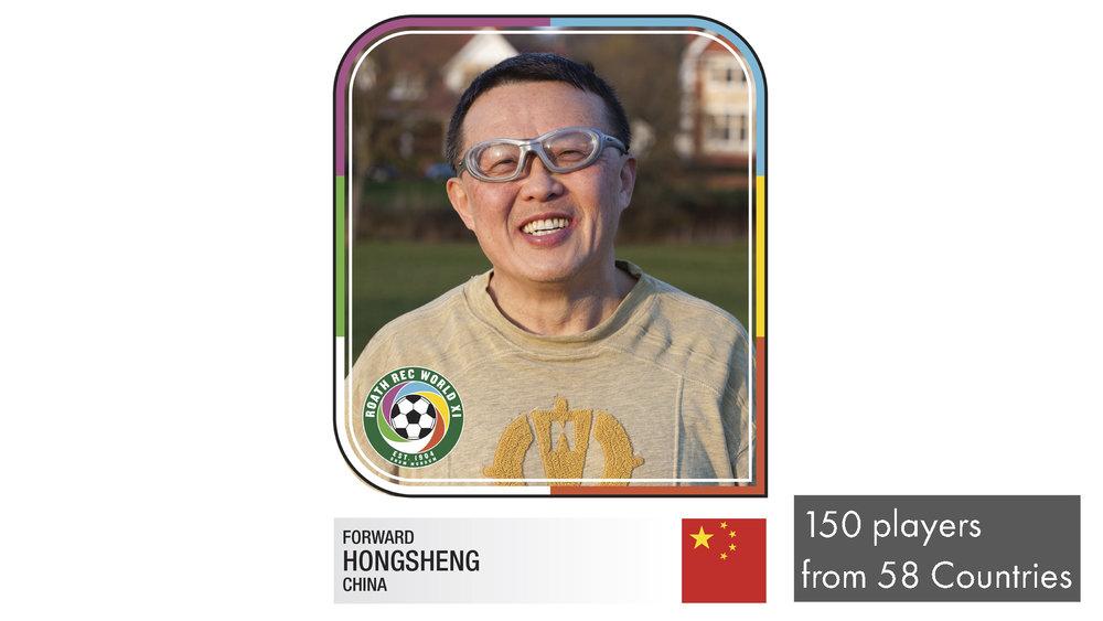 sticker_HongSheng_text.jpg