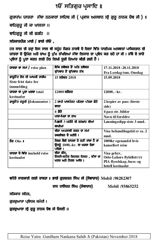 Nankana Sahib yatra.png