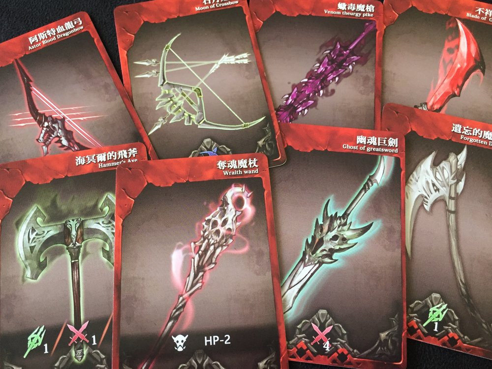 sample Weapon cards