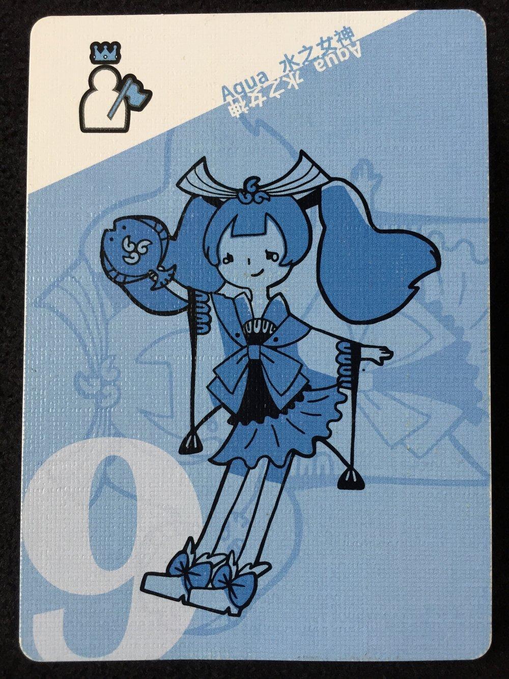 15 card NINE.jpg