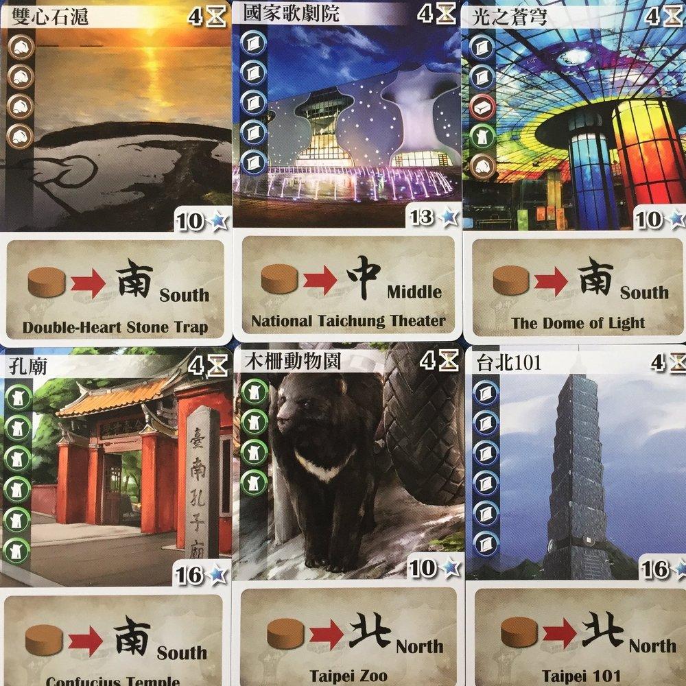 16 landmark cards!