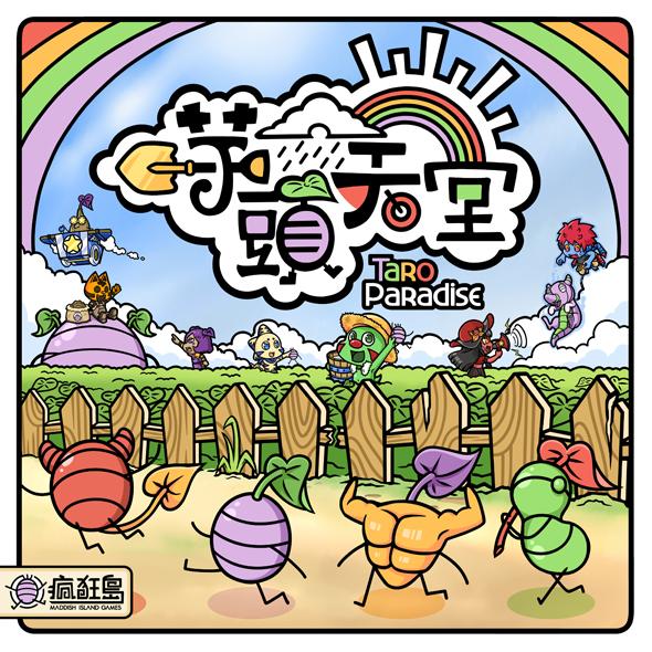01 Cover TaroParadise.jpg