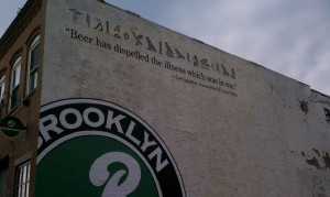 Brooklyn Brewery Exterior