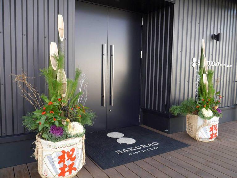 sakurao.com_-768x576.jpg
