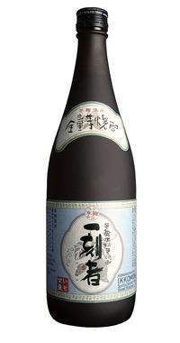 via Takarasake.com