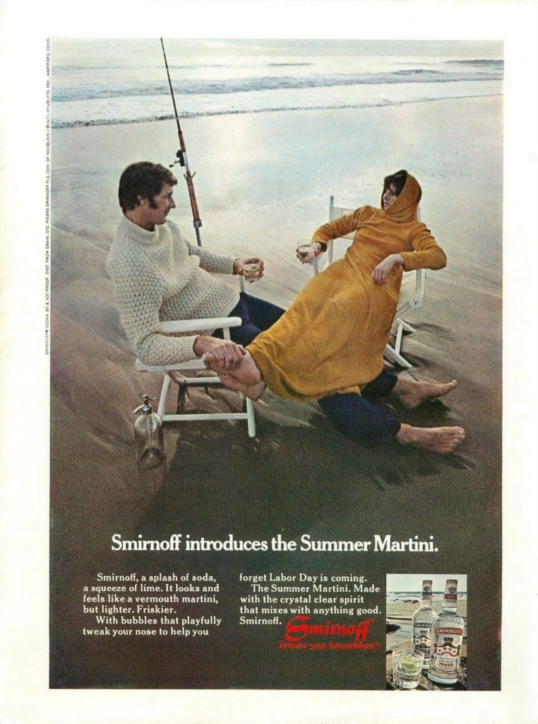 Smirnoff, 1971