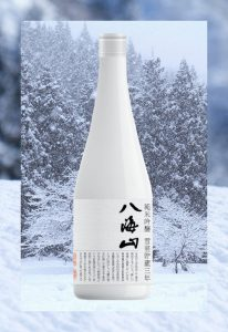 Hakkaisan Snow Aged Junmai Ginjo, courtesy ABCK Corp.