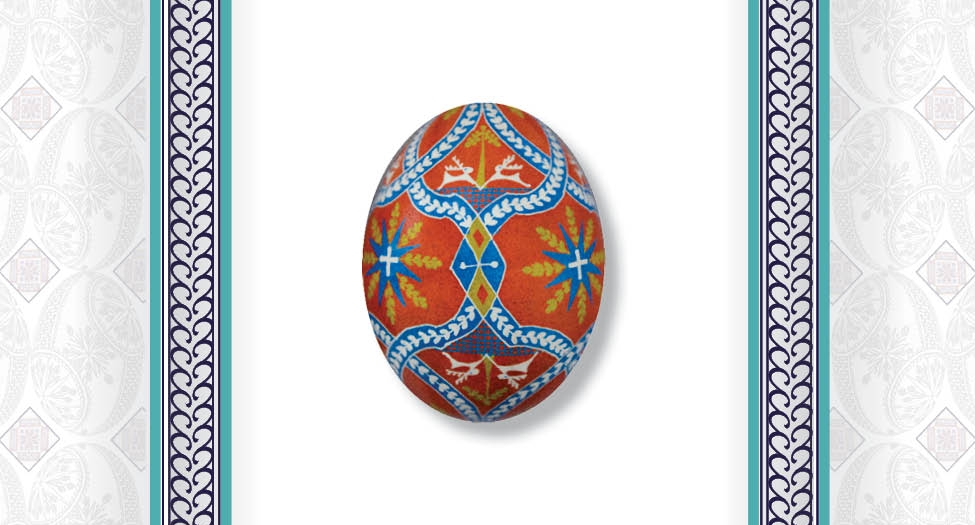 - As a spiritual practice, the Ukrainian pysanky's goal is to increase awareness of God's omnipresent goodness. It's a meditative approach that considers prayer simply as heartfelt conversation with God. The symbols – the words of the ancient writers – represent an outpouring of devotion, repetitive affirmations of soul-potential, statements of inspiring wisdom and requests for help and protection. Modern-day prayer writers find hand-writing words, expressing their heart's aspirations to God on paper, equally as effective as pysanky writing and decidedly more convenient.