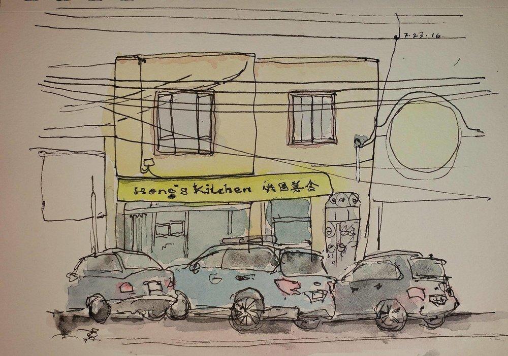Hong's Kitchen