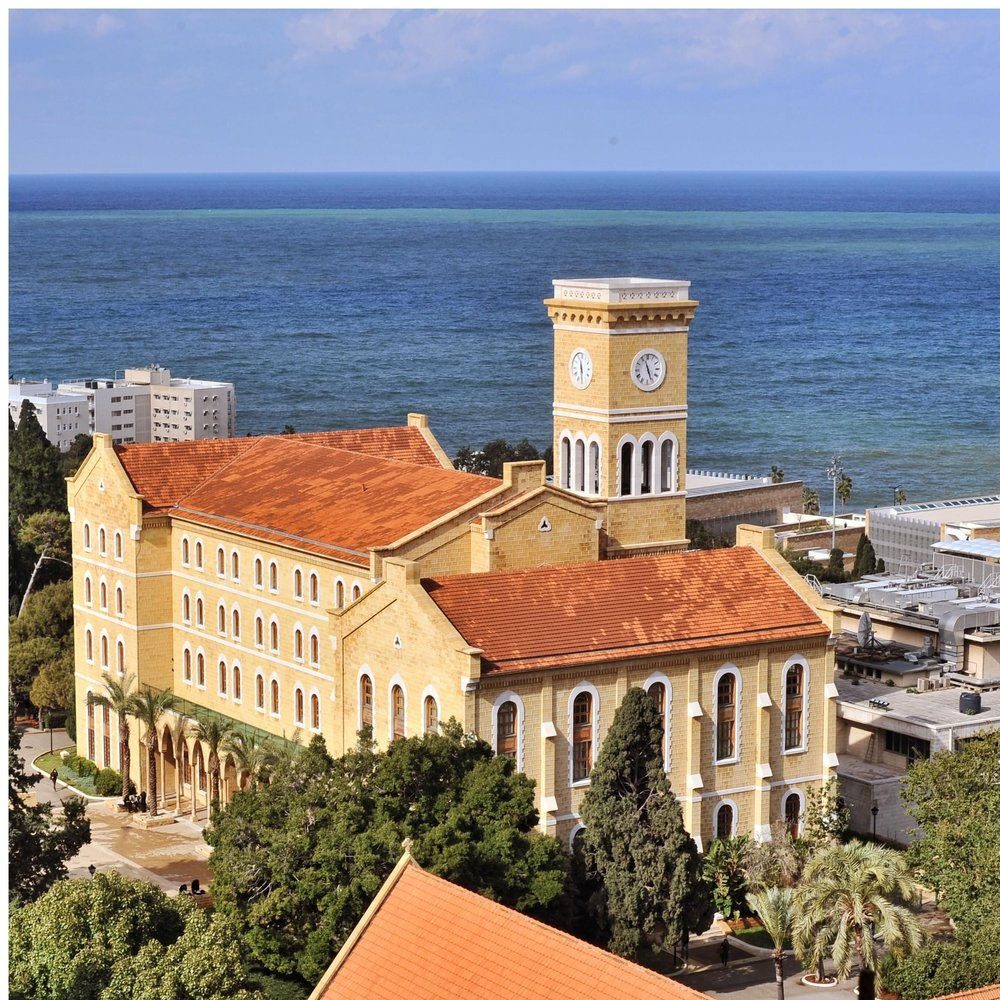 American University in Beirut (AUB)