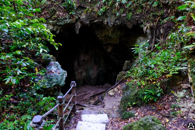 Trail into Cueva Ventana