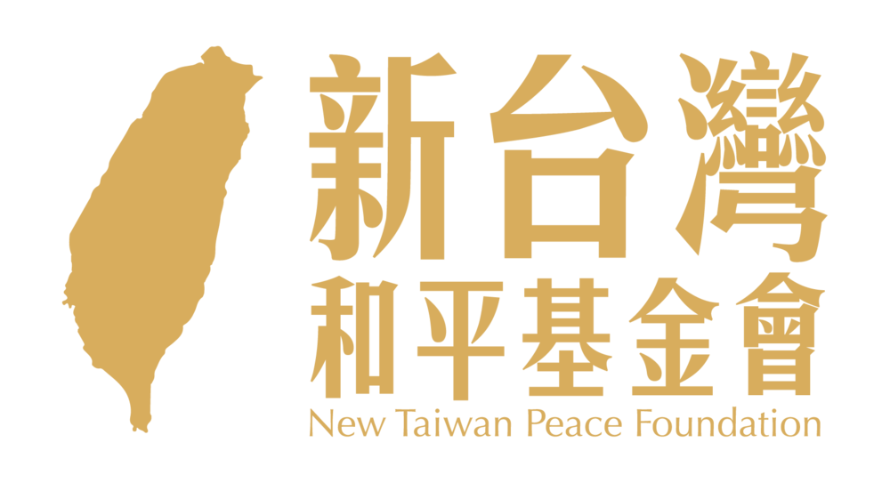 贊助單位logo-03.png