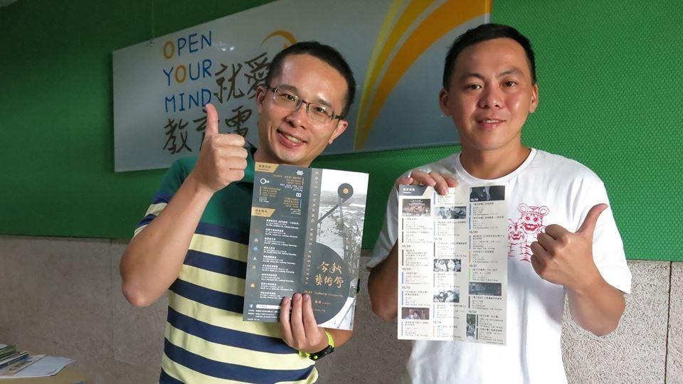 節目主持人:蔡伊達 (左);今秋藝術節策展人:張敬業 (右)
