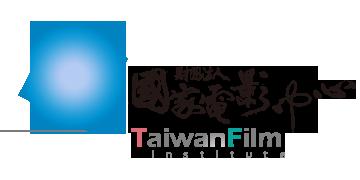 影片由財團法人國家電影中心提供
