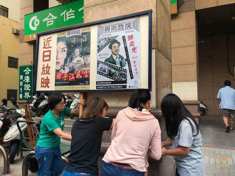 20171004_今秋_橫街影展_票亭布欄搬運_iP7+_14.jpg