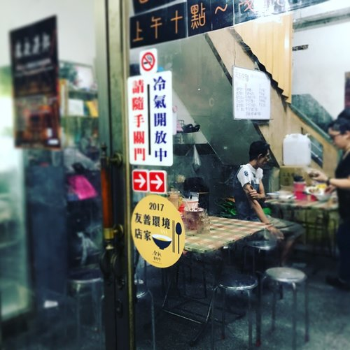 友善環境店家_阿賢趩仔麵(張安儂攝)