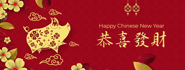 Classy & sleek - This banner goes well with any Chinese New Year wishes.