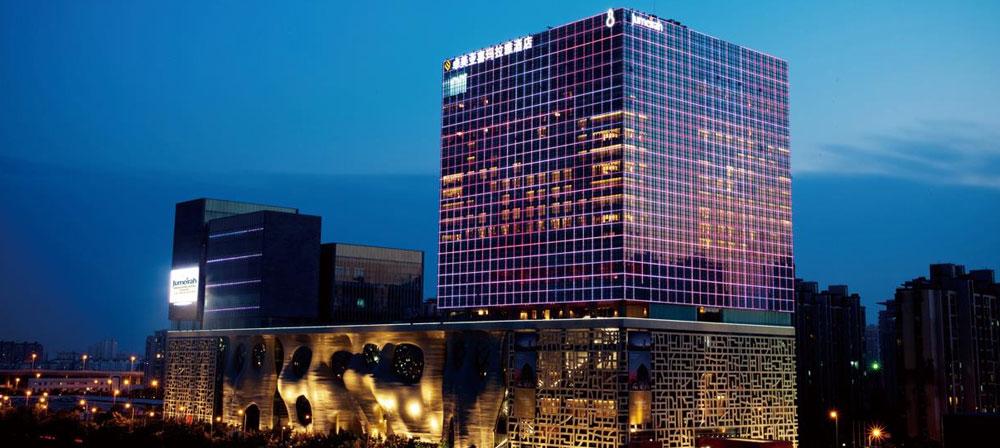 Jumeirah Hotel, Shanghai