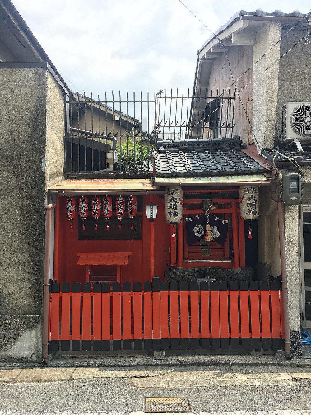 Little shrine in Kyoto