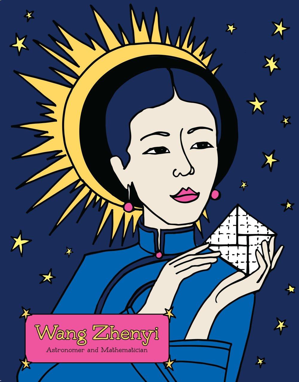HistoricalHeroines_WangZhenyi_Color_Poster.jpg