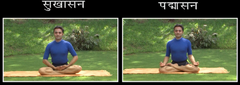 SUKHASANA            PADMASANA  Meditative Asanas : Sukhasana for beginners and Padmasana (lotus) for experienced yogis. These postures helps keeping spine straight and body steady which is essential for prolong meditation