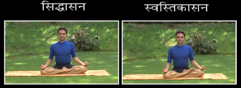 SIDDHASANA           SWASTIKSANA  Yogis prefer practicing meditation in Siddhasana (Also known as Guptasana) or Swastikasana