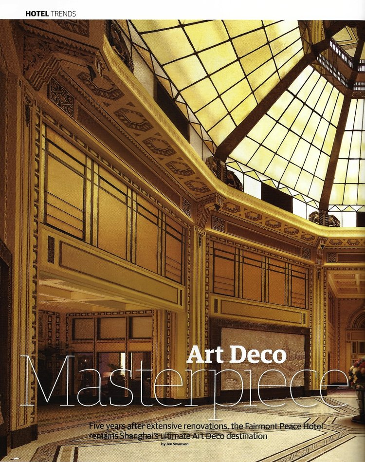 art deco office. All Home \u0026 Office Design: New History, Summer 2015 City Weekend: Insider Shanghai, January 2016 The Art Deco Issue, Winter