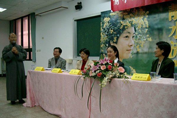 靜水流深台灣高雄發布會(大紀元資料圖片),2004年1月