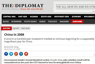 China in 2008 on The Diploma's website