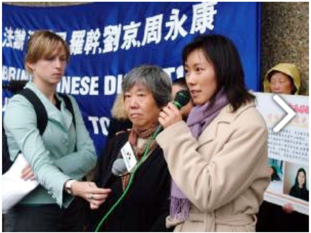 Sydney Falun Gong practitioner Ms. Wang Juan and her mother, who was imprisoned for 3 years in a labour camp because of her practice of Falun Gong