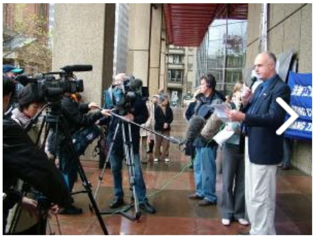 New South Wales Falun Dafa Association spokesperson John Deller